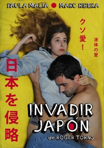 INVADIRJAPON_MAIL